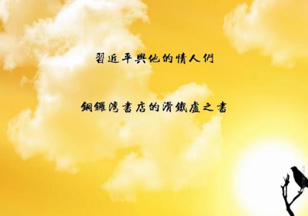 习总日记20160126