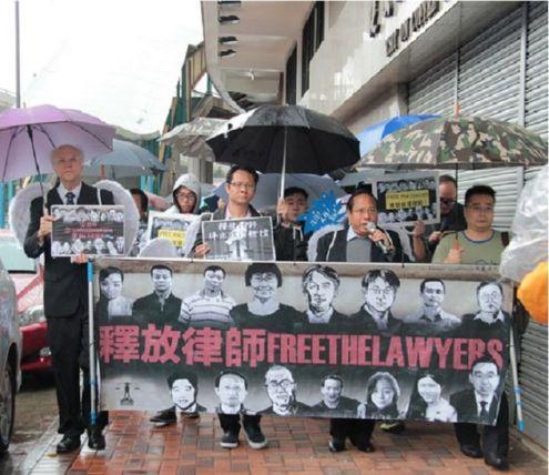 香港游行抗议