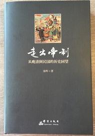 10chinaconstitution01-articleInline