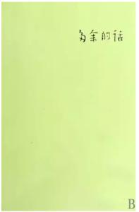 20160119100413588