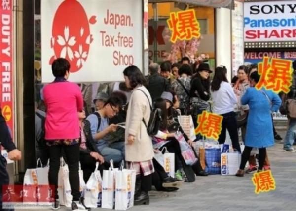 中国游客在日本