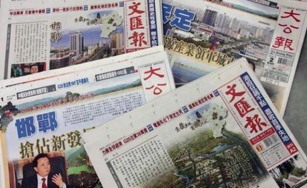 香港文汇、大公两报合并