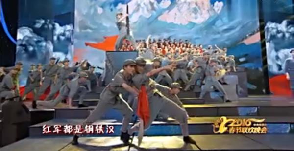 2016央视春晚(视频截图)