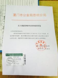 201602011119china2