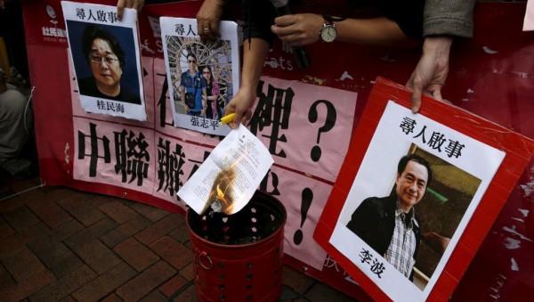 香港铜锣湾书店失踪的工作人员