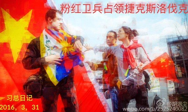习总日记20160331