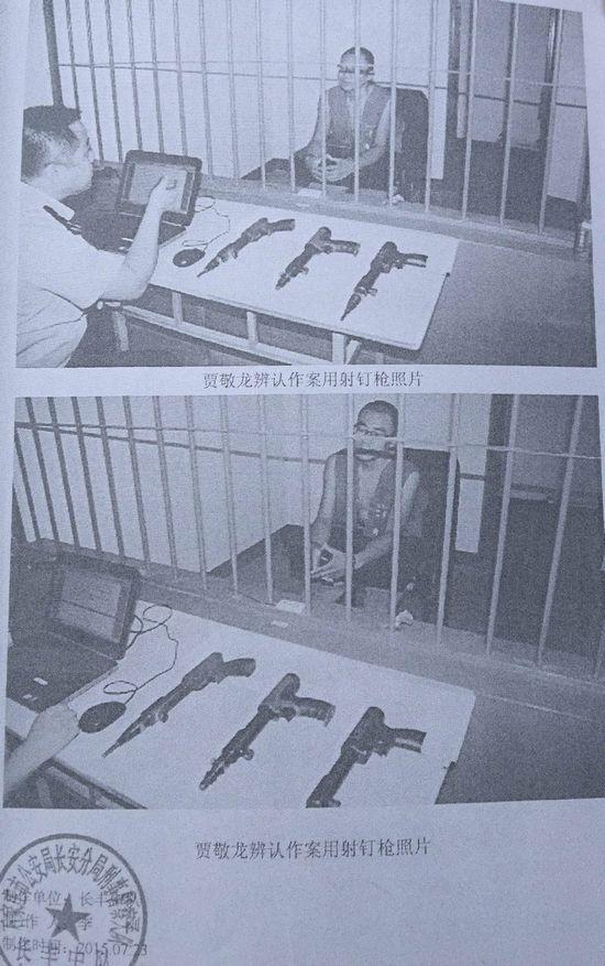 张耀杰:射杀违法逼拆村支书后自首被判死刑的法治困境1