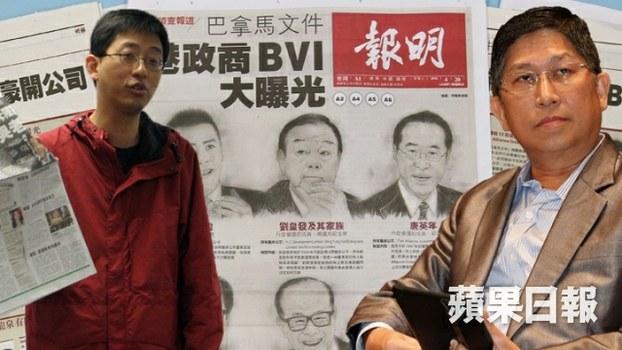 施英:一周新闻聚焦:香港《明报》执行总编突遭解雇,新闻自由再敲警钟1