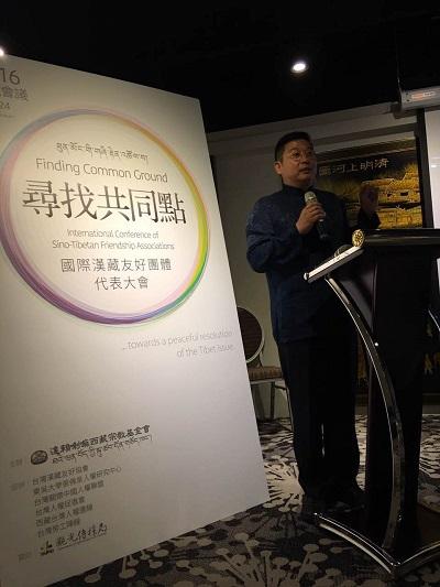 """杨建利:自决、团结与和平是我秉持的三个最高原则——在""""寻找共同点""""国际汉藏友好团体代表大会上的演讲"""