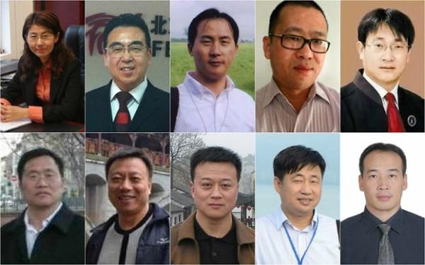 2015年已被抓捕的部分人权律师
