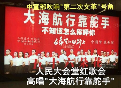 刘青:为何文革阴魂不散2