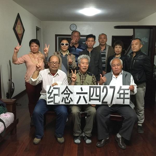 孙文广:山东连续九年聚会纪念六四2