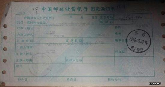 弟弟寄给胡石根的钱被拒收,李和平的代理律师发询问函1