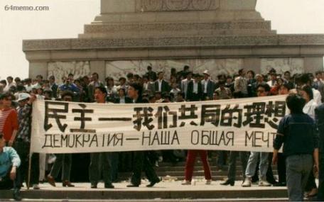 """張鎮強:""""中國人患有民主不適癥""""是專製的無恥辯白– 獨立中文筆會"""