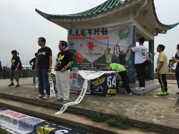 施英:一周新闻聚焦:香港及海外各界筹办纪念六四,当局严控民间活动1