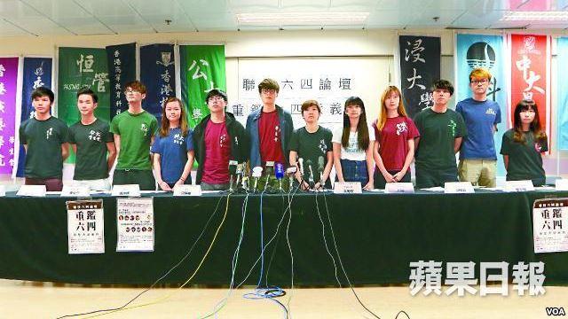 施英:一周新闻聚焦:香港及海外各界筹办纪念六四,当局严控民间活动3