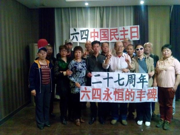 施英:一周新闻聚焦:香港及海外各界筹办纪念六四,当局严控民间活动5