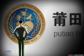 杨柳依:魏则西之死揭开了中国医疗的惊天黑幕