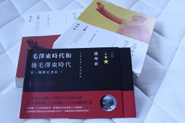 毛泽东时代和后毛泽东时代