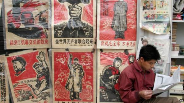 毛泽东时代的文革宣传画