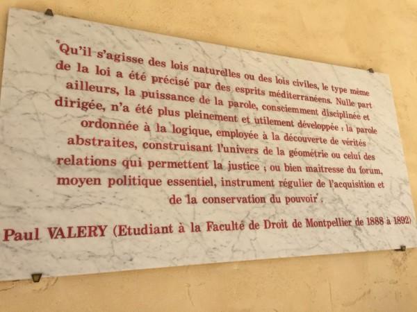 法律系建筑外墙上的瓦莱里语录