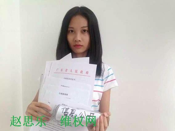 独立媒体人赵思乐