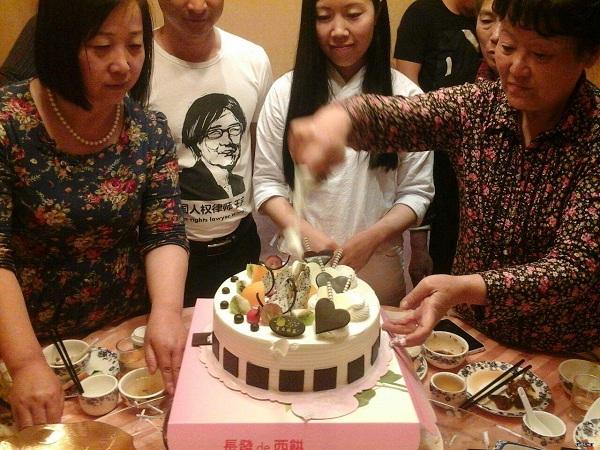 王宇律师45岁生日:北京、天津、苏州、无锡等地公民庆祝16