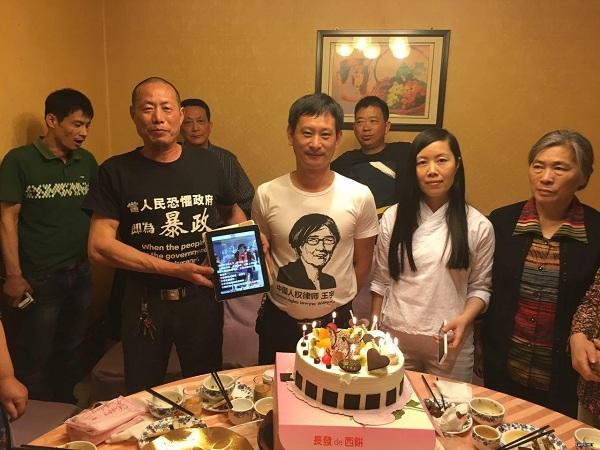 王宇律师45岁生日:北京、天津、苏州、无锡等地公民庆祝19