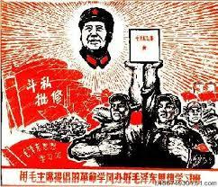 王毅:文革五十周年,中共为何采取冷处理?