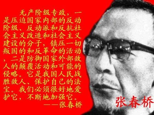 邵文峰:宪政国家没有阶级敌人——不应当将一个国家的公民区分为人民和敌人两个对立的群体