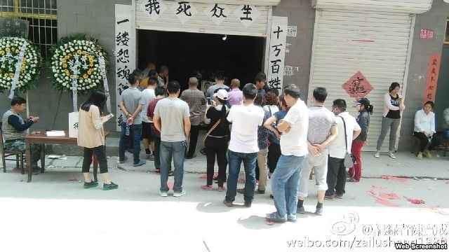 闵良臣:从两个典型事件中看中国大陆民心向背
