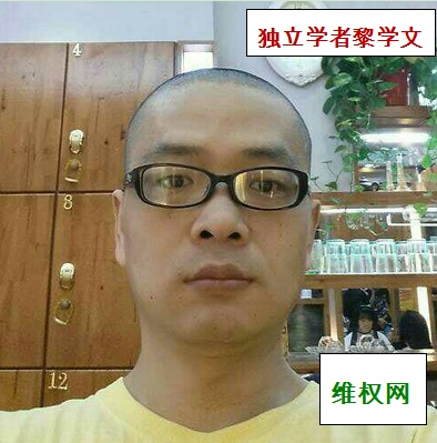黎学文:自由歌唱:郭飞雄的侠骨柔心1