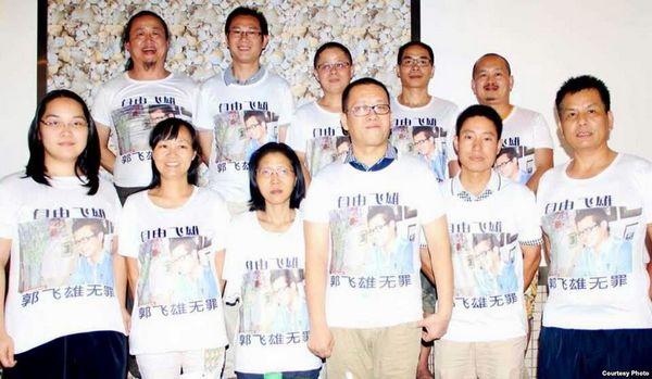 黎建军:民间力量社会动员的时代演进——从声援刘贤斌接力绝食到声援郭飞雄接力绝食