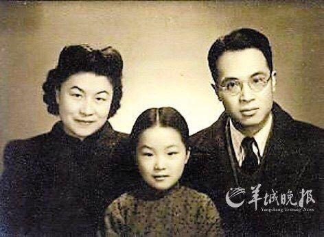 Yang Jiang-Qian Zhongshu