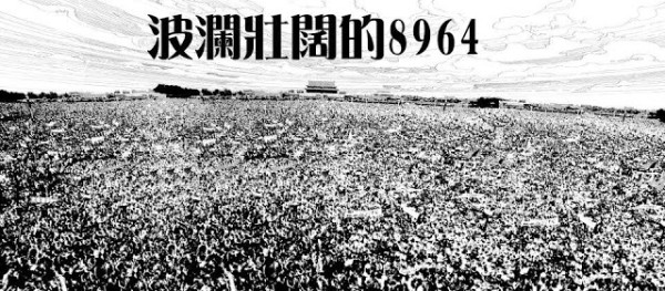 习总日记20160604