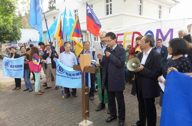彭小明:六月四日德国民运纪念活动见闻3