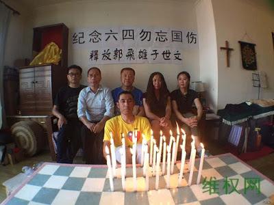"""纪念""""六四"""":赵常青、徐彩虹、张宝成等三人被抓2"""