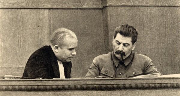 赫鲁晓夫、斯大林