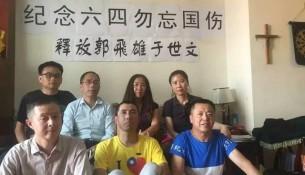 赵常青、张宝成、李蔚、马新立、徐彩虹、李美青、梁太平纪念64-27周年