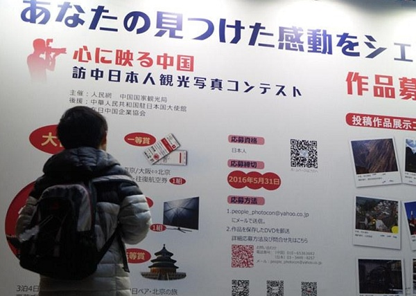 近年去中国旅游的日本人很少,日本的旅行社也少有与中国有关的小册子。