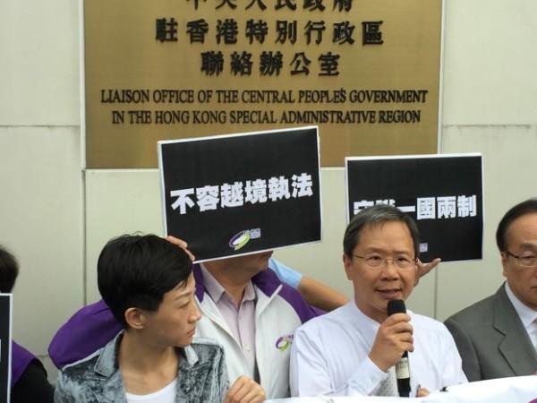 香港市民声援铜锣湾书店失踪者
