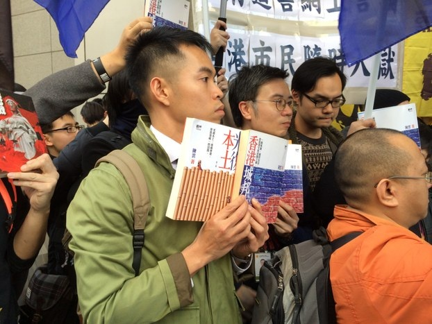 香港本土派的造势行动(忻霖提供)