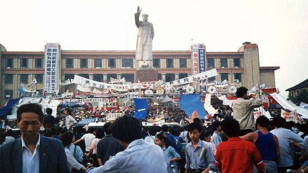 1989年成都反腐爱国民主运动