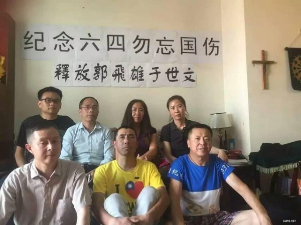 赵常青、张宝成、李蔚、马新立、徐彩虹、李美青、梁太平纪念六四27周年