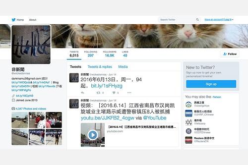 """一对男女开设Twitter账号,发布内地群体抗争事件的记录。近日,二人失联,账号至6月14日一直未有更新。来源:""""非新闻""""Twitter帐户"""