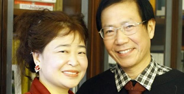秦永敏与妻子赵素利