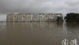 2016年中国大洪水