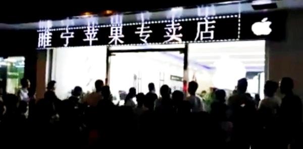 """2016年7月19日江苏徐州睢宁县城一中国人经营的""""苹果专卖店""""受到抗议者冲击"""