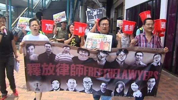 """多个团体到香港中联办抗议要求尽快释放""""709事件""""被捕人士"""