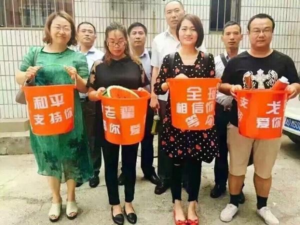 709抓捕律师案家属在天津